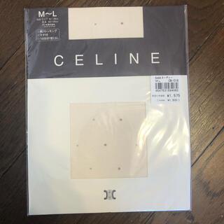 セリーヌ(celine)のセリーヌ ストッキング(タイツ/ストッキング)