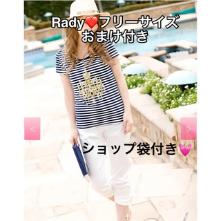 レディー(Rady)の【美品】Rady シャンデリアボーダーTシャツ(Tシャツ(半袖/袖なし))