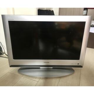 東芝 - TOSHIBA REGZA液晶カラーテレビ