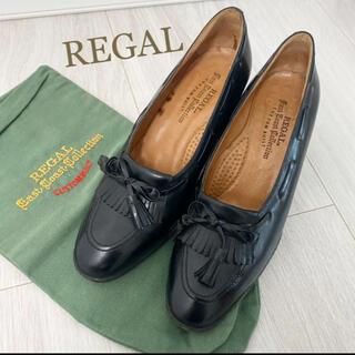 リーガル REGAL 23.5 ブラック パンプス ローファー