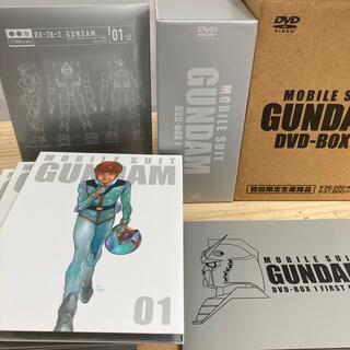 バンダイ(BANDAI)の機動戦士ガンダム DVD-BOX 1 DVD(アニメ)