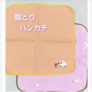 フェリシモ(FELISSIMO)の皮脂汚れ、汗とりハンカチ 2枚セット うさぎ ひつじ 刺繍(ハンカチ)