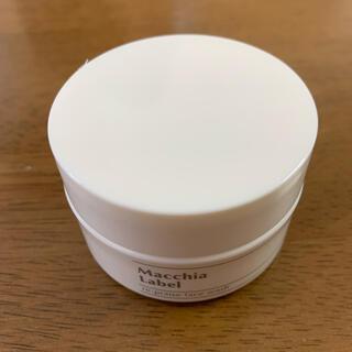 マキアレイベル(Macchia Label)のマキアレイベル リプレイズフェイスウォッシュ 洗顔(洗顔料)