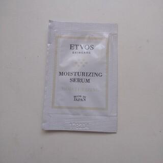 エトヴォス(ETVOS)のエトヴォス モイスチャライジングセラム 1回分(美容液)