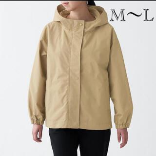 ムジルシリョウヒン(MUJI (無印良品))の2021 AW 無印良品 撥水フードジャケット 婦人 M~L ベージュ(ナイロンジャケット)