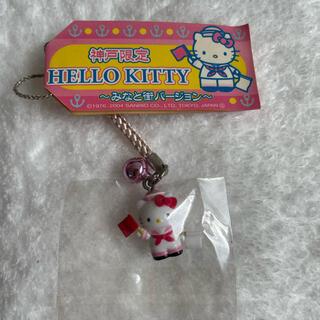 ハローキティ(ハローキティ)の【神戸】みなと街 キティ ストラップ(ストラップ)