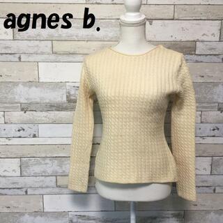 アニエスベー(agnes b.)の【人気】アニエスベー ウールクルーネックニット フランス製 サイズ2 レディース(ニット/セーター)