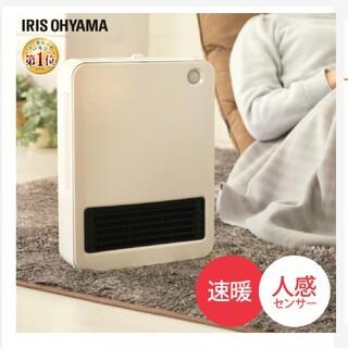 アイリスオーヤマ - 人感センサー付 セラミックファンヒーター PCH-125D-W