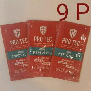 ライオン(LION)の☆10   LION『PRO TEC』薬用デオドラントソープ サンプル(ボディソープ/石鹸)