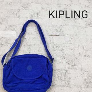 kipling - KIPLING キプリング ショルダーバッグ