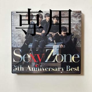 セクシー ゾーン(Sexy Zone)のSexy Zone POP*STEP TOUR 2020 DVD(アイドル)