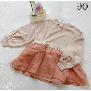 サニーランドスケープ(SunnyLandscape)の新品♡アプレレクール お花チュニック ピンク(Tシャツ/カットソー)