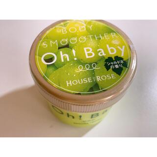 HOUSE OF ROSE - HOUSE OF ROSE ボディスムーザー Oh! Baby シャルドネの香り