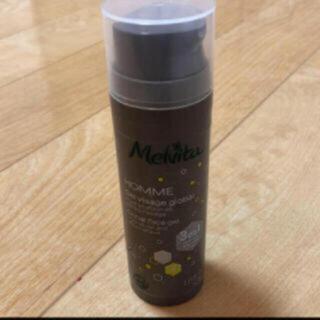 メルヴィータ(Melvita)のメルヴィータ 乳液(乳液/ミルク)
