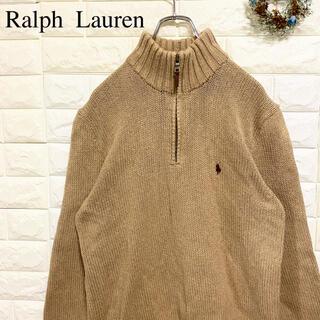POLO RALPH LAUREN - 90s ラルフローレン ハーフジップ コットン ニット 刺繍 ロゴ ベージュ