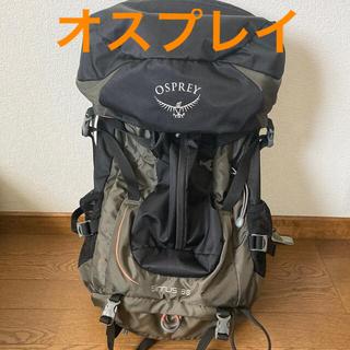オスプレイ(Osprey)のオスプレイ シラス36 レインカバー付き(登山用品)