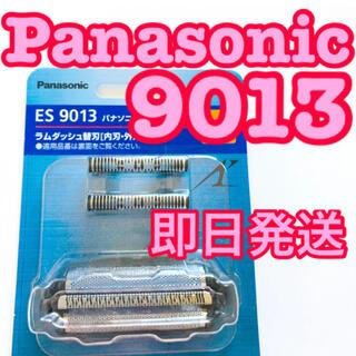 Panasonic - 新品未使用 es9013  ES9013 パナソニック ラムダッシュ 替刃