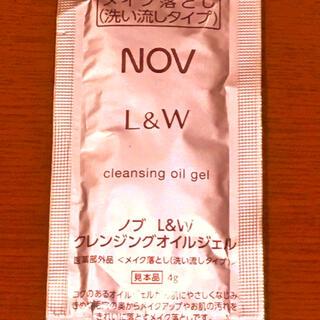 ノブ(NOV)のノエビア NOV(クレンジング/メイク落とし)