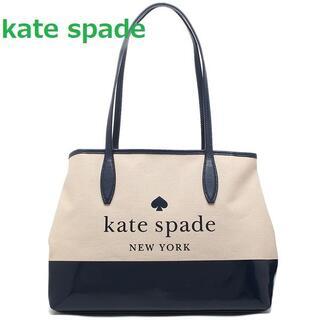 kate spade new york - セール!ケイトスペード/バイカラーが可愛い♪サイドスナップ付トートバッグ