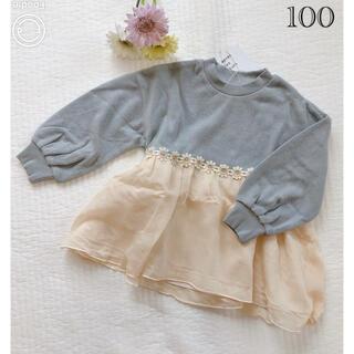 サニーランドスケープ(SunnyLandscape)の新品♡アプレレクール お花チュニック ブルー(Tシャツ/カットソー)