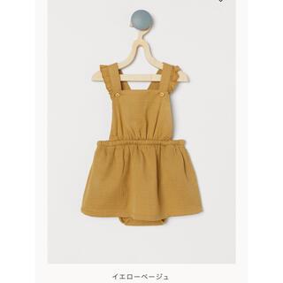 エイチアンドエム(H&M)の《送料込》h&m コットンサロペットスカート(スカート)