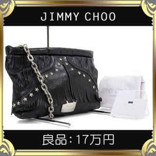 JIMMY CHOO - 【真贋鑑定済・送料無料】ジミーチュウのショルダーバッグ・正規品・スタースタッズ