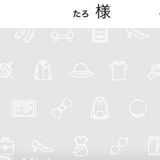 サニーランドスケープ(SunnyLandscape)の新品♡アプレレクール 裏起毛ギャザートレーナー(Tシャツ/カットソー)