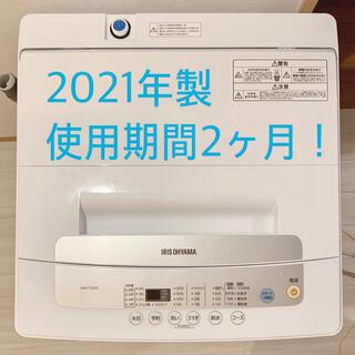 アイリスオーヤマ - アイリスオーヤマ 全自動洗濯機 5.0kg IAW-T502E