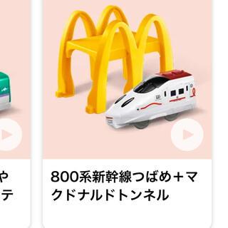 マクドナルド(マクドナルド)の新品 ハッピーセット つばめ(電車のおもちゃ/車)