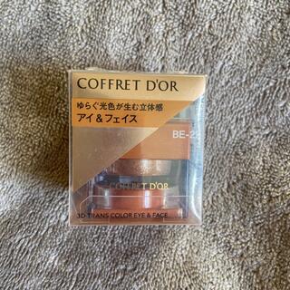 COFFRET D'OR - コフレドール 3Dトランスカラー アイ&フェイス BE-22 サンライズ(3.3