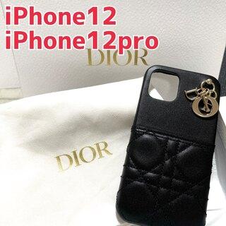ディオール(Dior)のディオールDIOR iPhone12&iPhone12pro スマホケース(iPhoneケース)