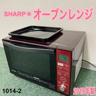 送料込み*シャープ  オーブンレンジ 2019年製*1014-2
