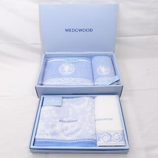 WEDGWOOD - WEDGWOOD タオルセット