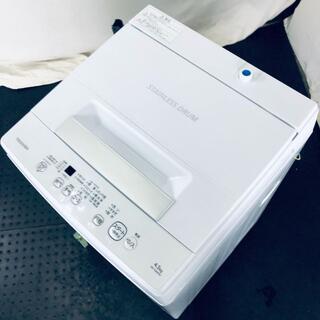 ★送料・設置無料★ 中古 中型洗濯機 東芝 (No.1595)