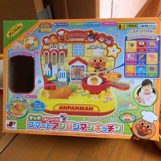 ジョイパレット(ジョイパレット)のアンパンマンキッチン(知育玩具)