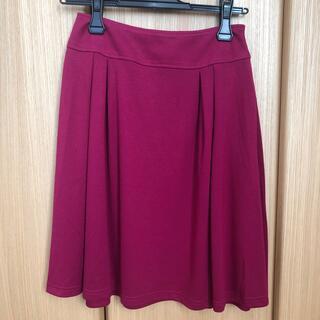 フェリシモ(FELISSIMO)のスカート(ひざ丈スカート)