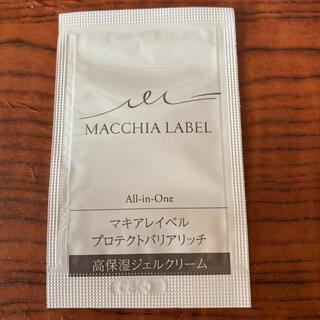 マキアレイベル(Macchia Label)のマキアレイベル ジェルクリーム 試供品(フェイスクリーム)