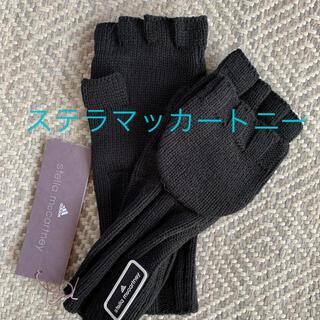 adidas by Stella McCartney - 新品 ステラマッカートニー 手袋♧