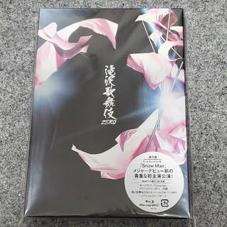 ジャニーズ(Johnny's)の新品未開封 滝沢歌舞伎 ZERO 初回プレス限定仕様 Blu-ray(舞台/ミュージカル)