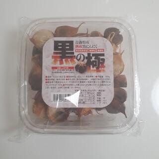 青森県産 熟成黒にんにく 黒の極 500g(野菜)