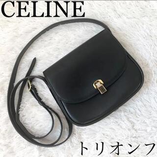 celine - CELINE セリーヌ ショルダー バッグ レザー ゴールド金具  トリオンフ