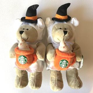Starbucks Coffee - スターバックス ハロウィン2021べアリスタゴースト 限定 2個セット