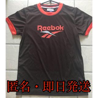 Reebok - Reebok   tシャツ ブラウン
