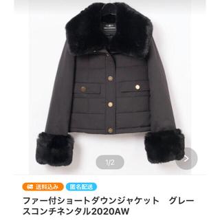 GRACE CONTINENTAL - ファー付きショートダウンジャケット
