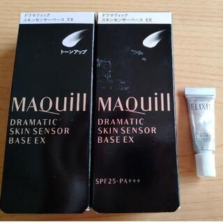マキアージュ(MAQuillAGE)のマキアージュ ドラマティックスキンセンサーベース EX  SPF25 3点セット(美容液)