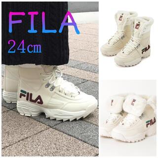 FILA - FILA  厚底 スニーカーブーツ スノーブーツ ファー折り返し 2way 24