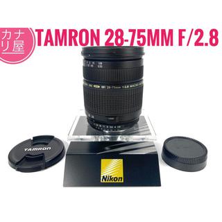 TAMRON - ✨美品✨TAMRON SP AF 28-75mm f/2.8 NIKON