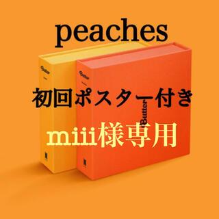 ボウダンショウネンダン(防弾少年団(BTS))の【専用】BTS  BUTTER CD  Peaches   アルバム  (K-POP/アジア)