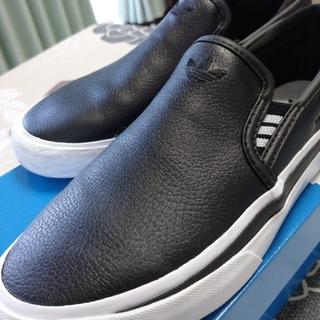 adidas - adidas Originals SABARO SLlP