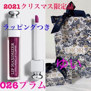 ディオール(Dior)のディオールアディクトリップマキシマイザー026プラム新品未使用クリスマス限定品(リップグロス)